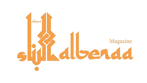albenaa Magazine