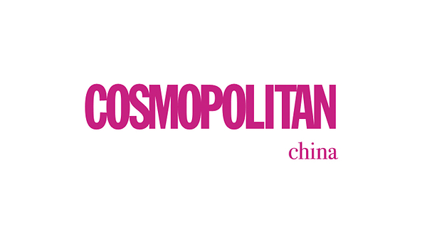 Cosmopolitan China